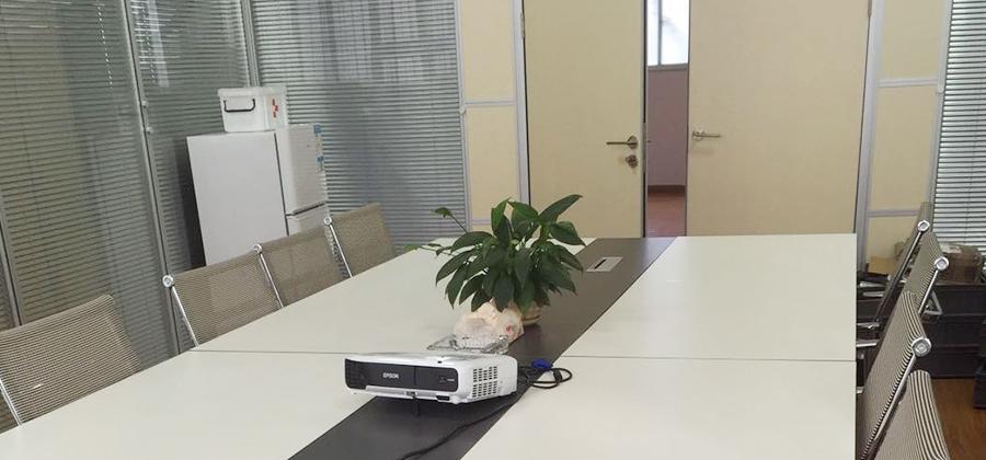 固尔美办公环境